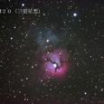 M20 三裂星雲(散光星雲)